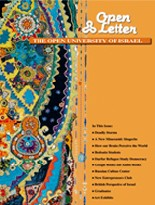 The Open Letter - issue 21